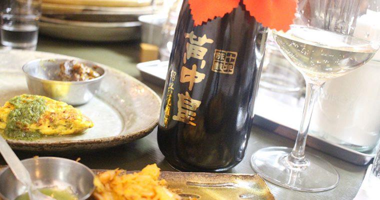 旨仙長日記【6日目】南インド料理「大岩食堂」さんで黄酒合わせてみた